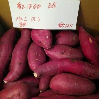 超お得‼ 訳あり☆限定品☆貯蔵品の紅はるかB品約12Kです。
