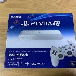 プレイステーションヴィータ(PlayStation Vita)のps vita tv Value pack(家庭用ゲーム本体)