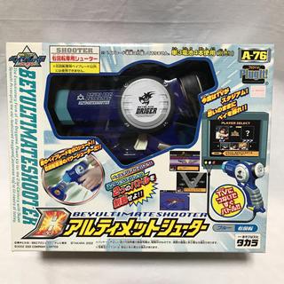 タカラトミー(Takara Tomy)の爆転シュートベイブレード2002 A-76 Bアルティメットシューター(ブルー)(キャラクターグッズ)