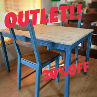 OUTLET!!30%off!ダイニングテーブル【Early American】(ダイニングテーブル)