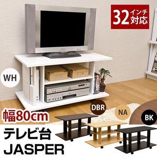 新品!テレビ台 テレビボード JASPER キャスター付き 激安(その他)