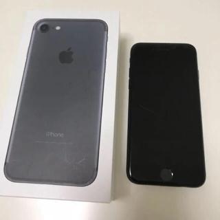 アイフォーン(iPhone)のiPhone 7 128GB SIMフリー(スマートフォン本体)