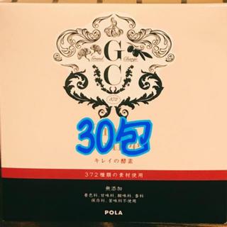 POLA - POLA グランチャージ キレイの酵素 30包