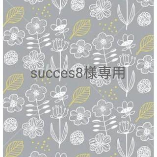 ☆succes8様専用☆  ジョイ&ピース各2ml(40滴)(エッセンシャルオイル(精油))