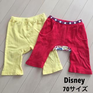 ディズニー(Disney)の【2枚セット☆送料込】ベビー パンツ ズボン ディズニーカーズ他1枚(パンツ)