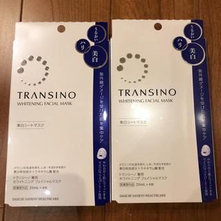 トランシーノ(TRANSINO)のか--おり様専用 トランシーノ(パック / フェイスマスク)