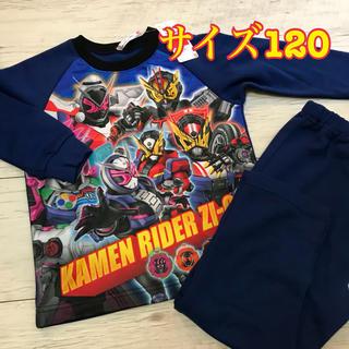 BANDAI - 仮面ライダージオウ パジャマ 120