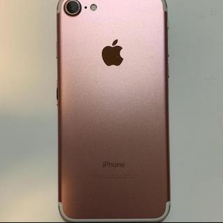 アイフォーン(iPhone)のiPhone7 simフリー (スマートフォン本体)