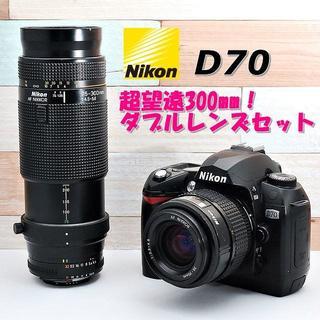 ニコン(Nikon)の☆超望遠300mm!☆ Nikon ニコン D70 ダブルレンズセット(デジタル一眼)