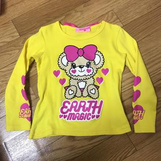 アースマジック(EARTHMAGIC)のロンT120(Tシャツ/カットソー)