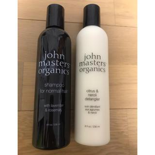 ジョンマスターオーガニック(John Masters Organics)のジョンマスターオーラベンダーローズマリー  シャンプー +ヘアコンディショナー(コンディショナー/リンス)