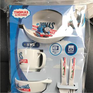 トーマス 食器5点セット(離乳食器セット)