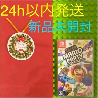 ニンテンドウ(任天堂)の【新品】スイッチ Switch スーパーマリオパーティ プレゼント袋赤付 任天堂(家庭用ゲームソフト)
