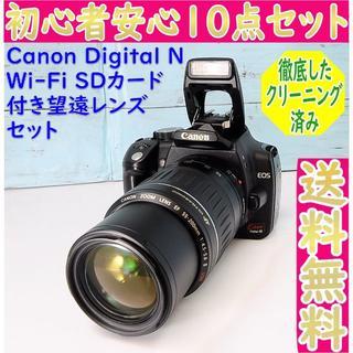 キヤノン(Canon)の初めての一眼レフに最適★スマホに転送★Canon Kiss N 望遠レンズセット(デジタル一眼)