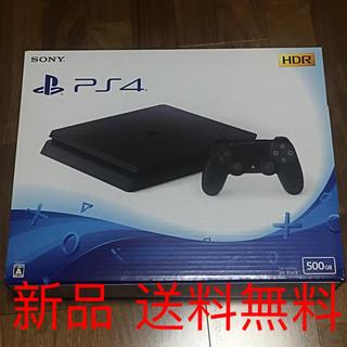 プレイステーション4(PlayStation4)のPS4 最新型 ブラック 500GB(CUH-2200AB01) 新品 送料無料(家庭用ゲーム本体)