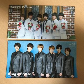ジャニーズ(Johnny's)のKing&Prince ファンクラブ会報(アイドルグッズ)