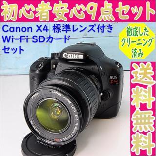 キヤノン(Canon)の使いやすく機能も満載★万能一眼レフ★5台のスマホに転送★キャノンKiss X4(デジタル一眼)