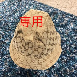 グッチ(Gucci)のGUCCI帽子  専用(ハット)