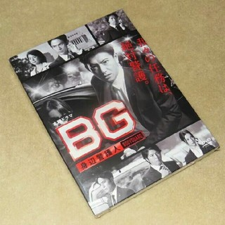 【BG~身辺警護人~】DVD-BOX  木村拓哉 / 江口洋介/新品未開封・7枚