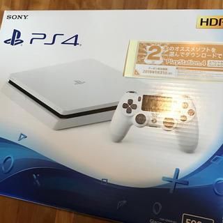 プレイステーション4(PlayStation4)の新品未開封品 プレステ4 500G ホワイト ダウンロードソフト2本付(家庭用ゲーム本体)
