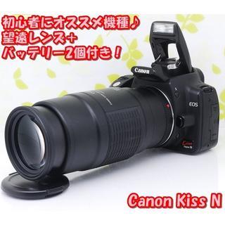 キヤノン(Canon)の★軽くて扱いやすい♪望遠レンズ+電池2個付き!☆キャノン Kiss N★(デジタル一眼)