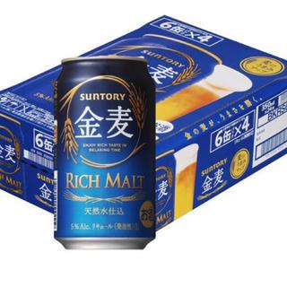 サントリー(サントリー)の金麦 350ml 2ケース(ビール)