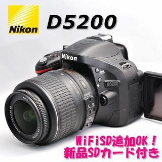 ニコン(Nikon)の☆WiFiSD追加OK!☆ Nikon ニコン D5200 レンズキット(デジタル一眼)
