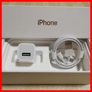 iPhone - ☆充電器☆ iPhone ケーブル&アダプターのセット