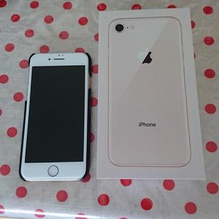 アイフォーン(iPhone)のau iPhone8 ゴールド 美品 256GB(スマートフォン本体)