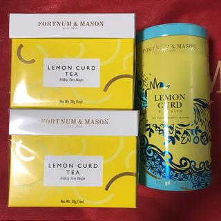 フォートナム&メイソン  レモンカードティー&ビスケット(茶)