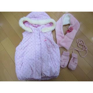 ミキハウス(mikihouse)のミキハウス ベスト マフラー 手袋(ジャケット/上着)