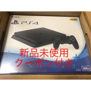 プレイステーション4(PlayStation4)のプレイステーション4 クーポン付き(家庭用ゲーム本体)