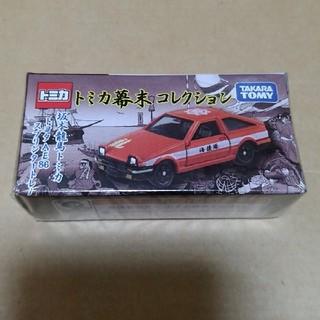 タカラトミー(Takara Tomy)のトミカ幕末コレクション トヨタ AE86 スプリンタートレノ(ミニカー)
