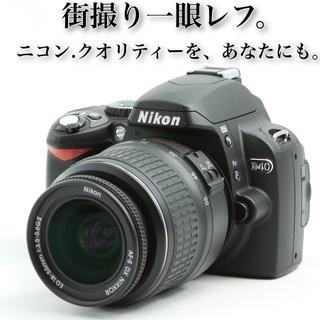 ニコン(Nikon)の◆使用頻度ごく僅か◆初心者でも簡単撮影◆ニコン D40 レンズセット(デジタル一眼)