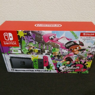 任天堂 - Nintendo Switch ニンテンドースイッチ スプラトゥーン2 セット