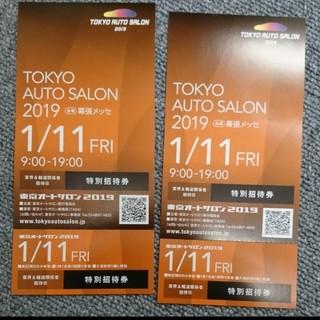 東京オートサロン 2019 1月11日 9時から(モータースポーツ)