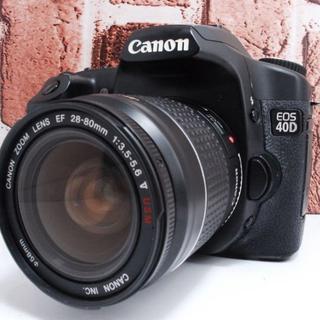 キヤノン(Canon)の❤️初心者でも使いやすい❤️Canon EOS 40D レンズキット (デジタル一眼)