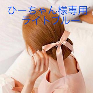 ❤️ヘアアレンジ シニヨンお団子ヘヤー簡単リボンタイプ❤️送料込(その他)