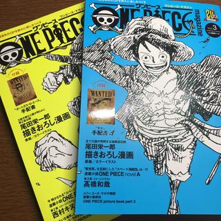 シュウエイシャ(集英社)の【2冊セット】ONE PIECE マガジン Vol.2 & Vol.3 (少年漫画)