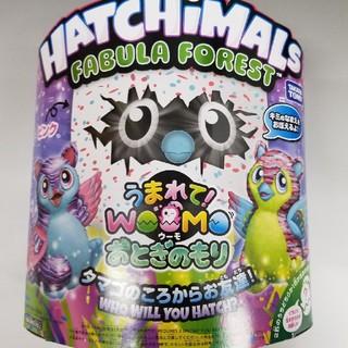 タカラトミー(Takara Tomy)の新品 うまれてウーモ おとぎのもり ピンク(ぬいぐるみ)