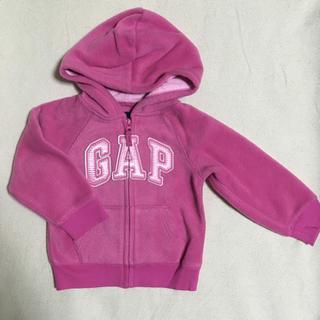 ベビーギャップ(babyGAP)の GAP♡100♡厚手フリースジャンパー♡ピンク♡防寒♡女の子♡アウター♡(ジャケット/上着)