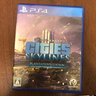 プレイステーション4(PlayStation4)のシティーズスカイライン(家庭用ゲームソフト)