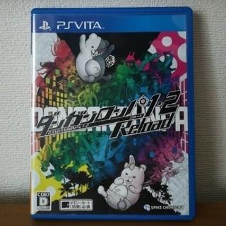 プレイステーションヴィータ(PlayStation Vita)のダンガンロンパ(携帯用ゲームソフト)