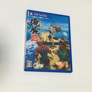 プレイステーションヴィータ(PlayStation Vita)の【送料無料】PS Vita ソフト 俺の屍を越えてゆけ2 美品(携帯用ゲームソフト)