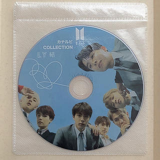ボウダンショウネンダン(防弾少年団(BTS))のBTS COLLECTION (カナルビ)(K-POP/アジア)