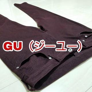 GU - 【GU】カラーパンツ(エンジ)
