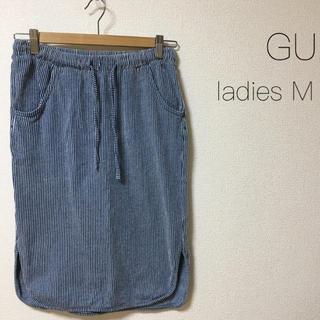 ジーユー(GU)のGU ウエストゴム ストライプスカート 膝丈スカート(ひざ丈スカート)