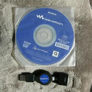 ウォークマン(WALKMAN)のSONYウォークマン用伸縮USBケーブル & SonicStageCP(その他)
