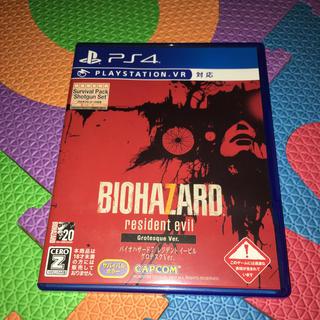 プレイステーション4(PlayStation4)のバイオハザード7 レジデント イービル グロテスクver(家庭用ゲームソフト)
