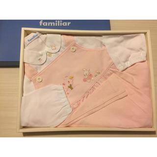 ファミリア(familiar)のファミリア 長袖ブラウス & スカート セット 【 新品 未使用 箱付き 】(ワンピース)
